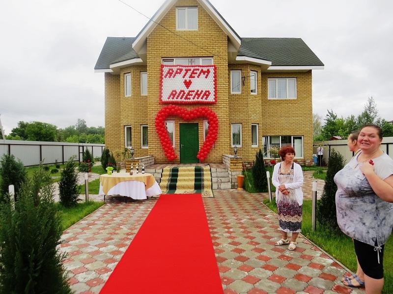 Московская область, Балашихинский район, Балашиха